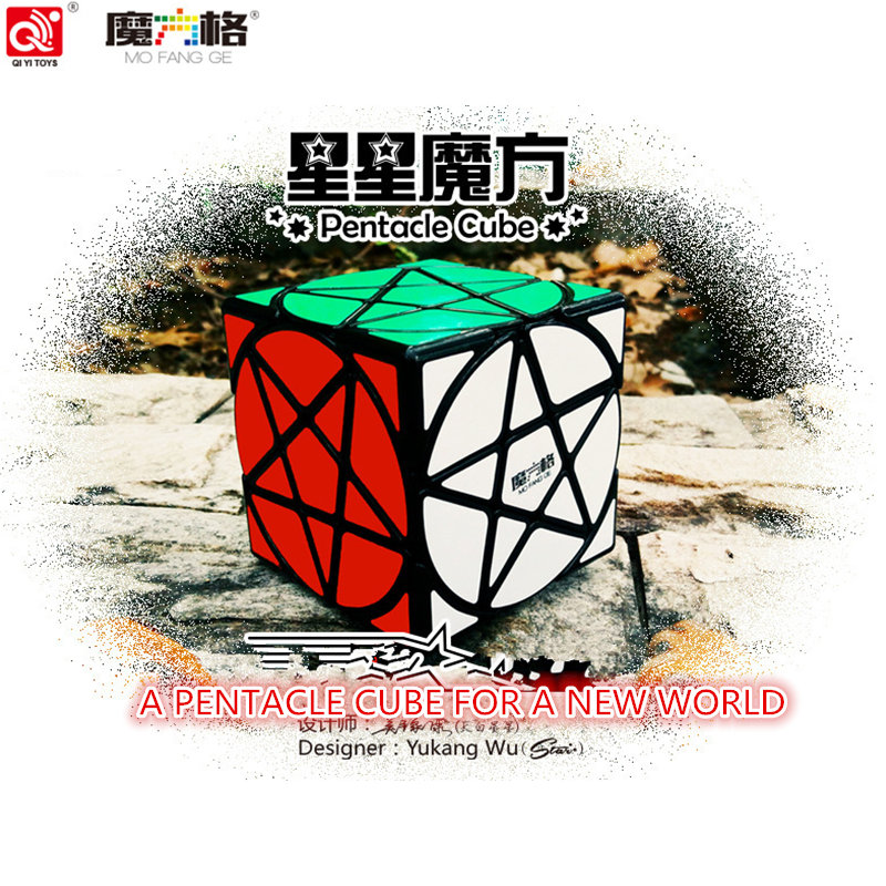 Qiyi Mofangge Pentacle Cube Strange-shape Magic Cube Black/Stickerless Speed Cube Puzzle Star Twist Cubes Toys For Children Kids free shipping 10pcs dly d1