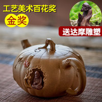 Yixing Teapot Pure Handmade Famous Chinese Arts Crafts Hundred Flowers Bonus Prize Teapot Works
