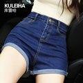 Korean cowboy shorts woman summer new product 2016 New Summer volume edge tight shorts concise shorts 562