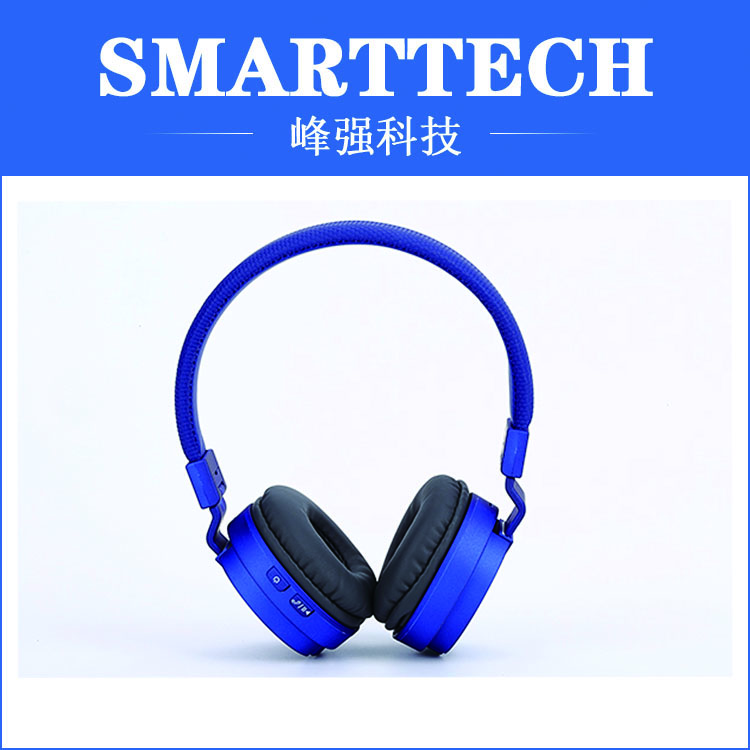 Customized plastic Bluetooth headset shell mould Bluetooth earphone injection mold making шины toyo nano energy 3 185 65 r14 86t