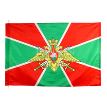 Xiangying 90*135cm russian army military boundary border guards flag