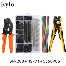 SN-28B crimping pliers hand tool set terminals clamp kit Wire stripper crimp terminal Multi-function stripping