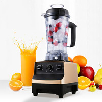 Commercial Ice Crushers juice smoothies machine wall breaking arrange extraction of tea crushed home shaved