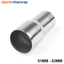 51 мм до 63 мм выхлопной 2 шаг редуктор адаптер соединительная трубка из нержавеющей стали трубы конус BX101447-1