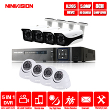 H.265 8CH CCTV 5MP AHD DVR Kit CCTV Camera System 8PCS 5.0MP HD Security Camera Indoor Outdoor P2P Video Surveillance System kit