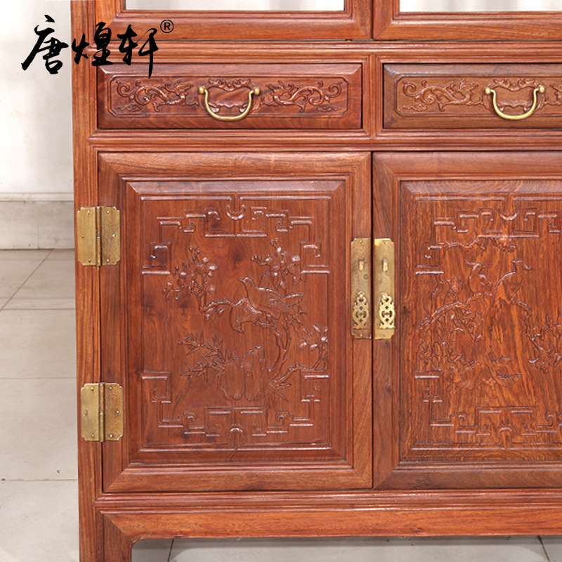 Tang Huang Xuan Chinese Antique Mahogany Furniture Myanmar Pear Wood Wine  Cabinets Showcase Display Cabinet Lockers In Beds From Furniture On  Aliexpress.com ...