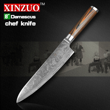 2016 XINZUO 8″ chef knives high quality fashion Japanese VG10 Damascus steel kitchen knife with color wood handle Free shipping
