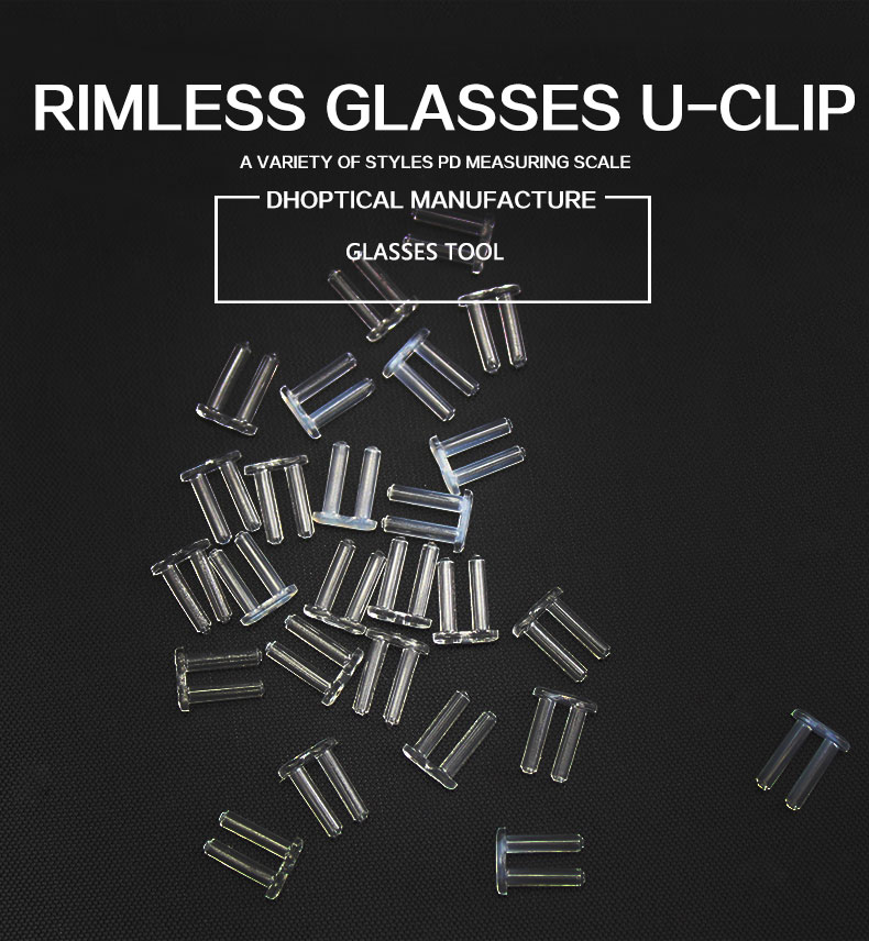d56f2b61f424 glasses u-clip rimless glasses accessories 5000pcs bag 6 different model  free shipping wholesale