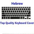 США/ЕС Силиконовые Мягкий Израиль Иврит Клавиатура Кожного Покрова для apple MacBook Pro13 15 беспроводная клавиатура крышка