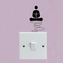 New 3D Wallpaper Sticker Wall Decoration Switch Fashion Yoga Funny for Childrens Room