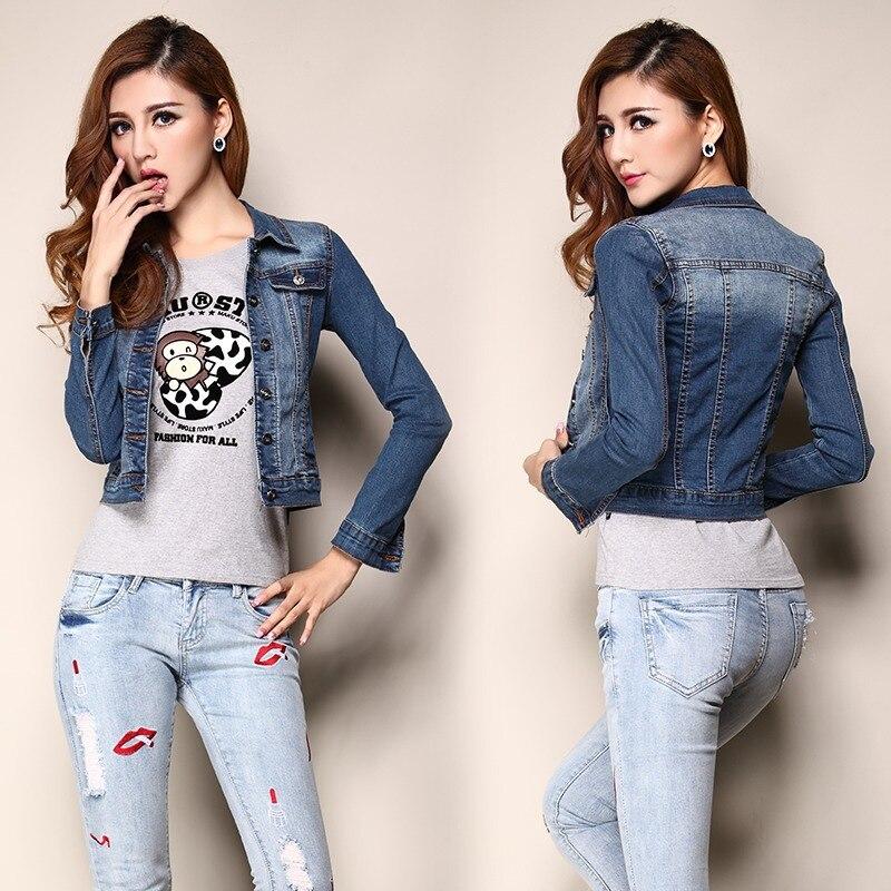Short Jackets For Girls | Designer Jackets
