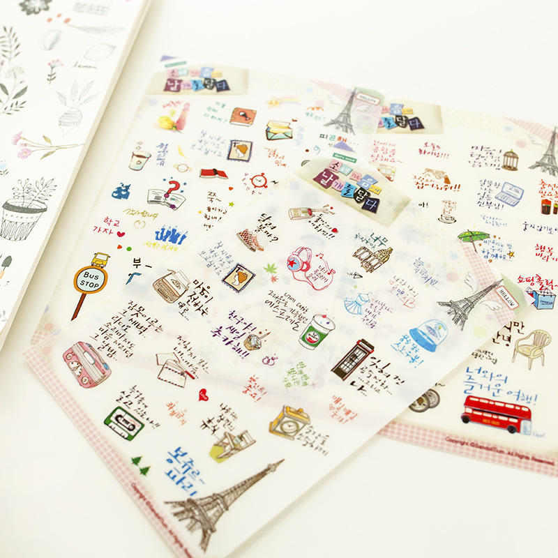 6 Sheets /Pack Travel To Paris Stickers Adhesive Craft Decor Stick Label Phone Notebook Diary Decorative Student Stationery
