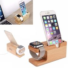 Bamboo Charging Dock Station Charger Holders Stand for Apple Watch iPhone 6S Plus