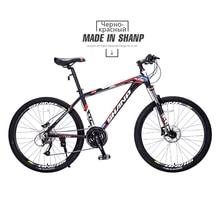 """SHANP Bicicleta de Montaña Marco De Aluminio 27 Velocidad 26 """"Rueda Hidráulica/Freno Mecánico Microshift"""