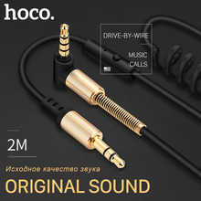 HOCO 3.5mm Jack Spring Audio Cable Male to Male Extension Cable 2m Dual AUS Cable with Mic for Car Iphone Headphones Universal
