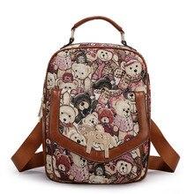 Симпатичный Медведь Женщины Путешествия Повседневная Школа Рюкзак Дамы Девушки Ежедневно Рюкзаки Рюкзак Mochila
