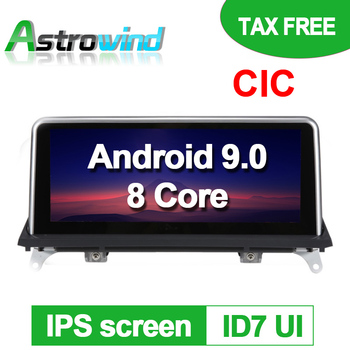 10.25 inch 8 Core Android 9.0 Car GPS Navigation Media Stereo Radio For BMW X5 E70 X6 E71 2011- 2014 CIC System image