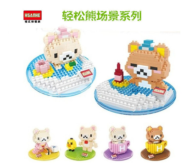 White 6 Cube Kids Toy Games Storage Unit Girls Boys: Aliexpress.com : Buy HSANHE Blocks Rilakkuma Mini Blocks