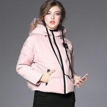 2016 Новый Женщины Зима Куртка С Капюшоном