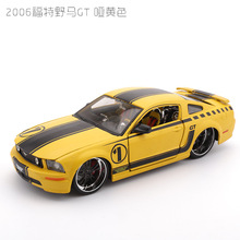 1:24 12 Styles Simulation Diecast Alloy Sports Car Model Toys For Ford Mustang Gt With Steering Wheel Control Toy For Children 1 18 ford mustang gt car diecast car model for gifts collection hobby