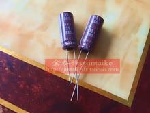 30 ШТ. Электролитические конденсаторы 35V680UF 10X25 КЖ высокочастотный конденсатор длительный срок бесплатная доставка
