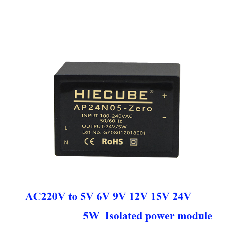 AC-DC low ripple isolation switch power supply module AC220V to DC5V 6V 9V 12V15V 24V/5W step-down regulator