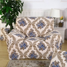 New 1PC Floral Elastic Sofa Tight Wrap All-inclusive Slip-resistant Cover Towel Single/Two/Three/Four-seater