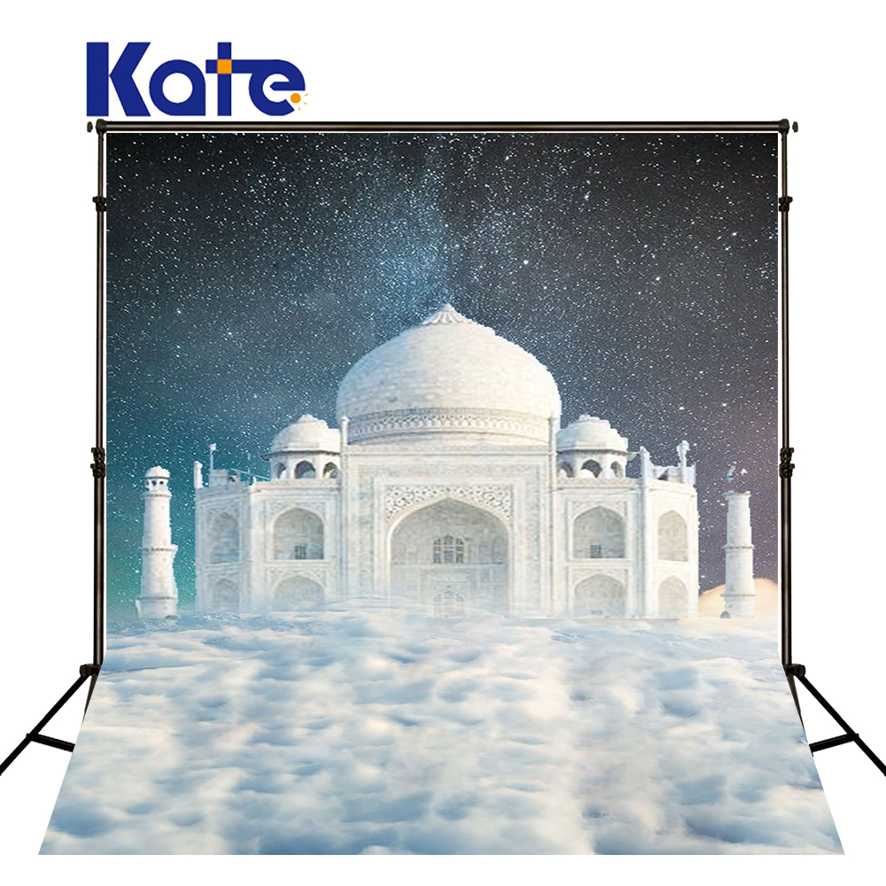 Kate Starry Sky Baby Shower Backdrop 10ft White Circular Castle Backdrop Photography For Children Background Photo Studio