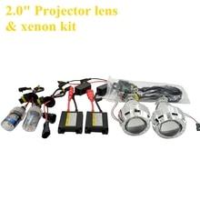 2.0 inches Bi xenon Headlight Projector Lens Mini Gatling Gun Shrouds LHD RHD 35W H1 hid xenon kit  H7 H4 H1 hid xenon kit