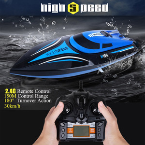 High Speed RC Boat 2.4GHZ 4 Ch
