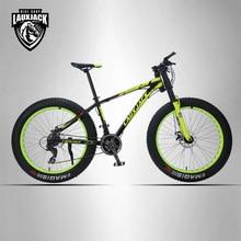 "LAUXJACK Mountainbike Aluminium Rahmen 24 Geschwindigkeit Shimano Mechanische Bremsfett Fahrrad 26 ""x4.0 Rad Lange Fahrrad Gabel"