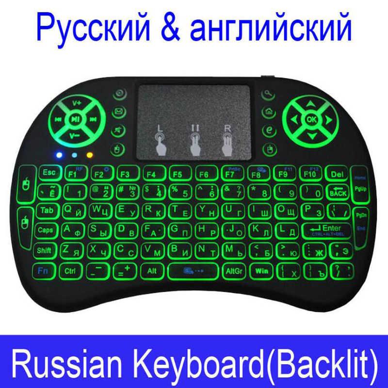 2.4G الخلفية البسيطة i8 لوحة المفاتيح اللاسلكية الروسية الإنجليزية ماوس هوائي مع لوحة اللمس ل تي في بوكس أندرويد الذكية TV PC PS3/PS4 Xbox HTPC