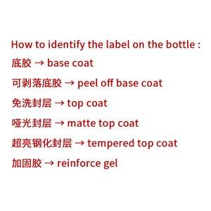 Image 5 - R.S NAIL 15ml Top and Base Coat Gel Nail Polish Manicure Easy Soak Off primer for nails UV LED Nail Art Transparent Gel Polish