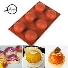 Atekuker полусферическая форма, силиконовая форма для выпечки, кондитерские инструменты, формы для выпечки, формы для муссов, тортов, выпечки, силиконовые формы