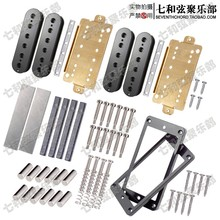 8 color wire frame Electric guitar humbuckers making full set accessories