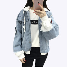 Fashion Cotton Clothes 2019 Spring New Hat Hole Denim Jacket Women Tops Patchwork Outwear Female Hooded Jeans Coat QH279(China)