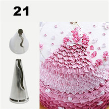 VOGVIGO #21 Stainless Steel Nozzles Pipes Pastry Nozzle Wedding Cakes Skirts Dresses Fondant Cake Decorating Tools