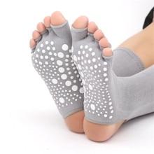 3 шт. Для женщин Пилатес пять носком хлопок нескользящей йоги носки чулки женские нескользящие носки красочные