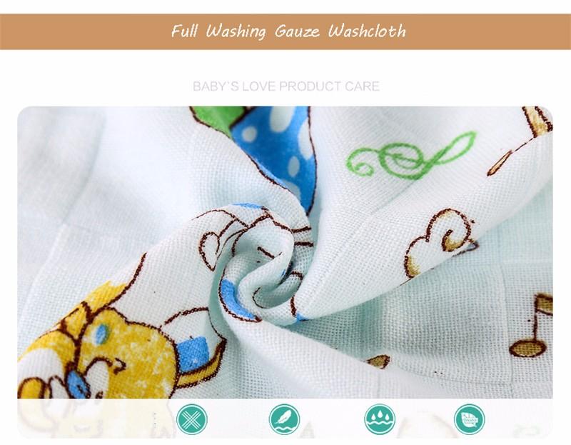 Square Cotton Cartoon Baby Bath Towel (4)