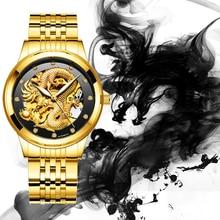 Luxury Dragon Automatic-Self-Wind Mechanical Waterproof Men's Watch Men Skeleton Analog Mechanical Wrist Watch Montre saat все цены