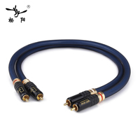 YYAUDIO 1 Pair Rca Cable Siltech G5 Top Grade Silver Plated RCA Male to Male Cable