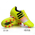Kids Soccer Cleats High Ankle 2017 Children Boys And Girls Soccer Shoes Training Shoes Spike AG Sports Sneakers