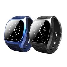 Bluetooth Smart Uhr luxus armbanduhr M26 Smart Uhr smartwatch mit Zifferblatt SMS Erinnern Pedometer für IOS Android Samsung telefon