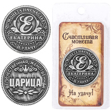"""Russian coins on the substrate """"mean catherine"""", diameter 2.5 cm original coins Vintage Home decorative antique coins"""