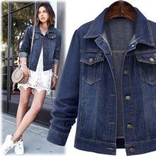2019 Harajuk Loose Denim Jacket Women Plus Size 5xl Jeans Coat Hip Hop Pocket Single Breasted Jeans Jacket Casual Women Jacket цена