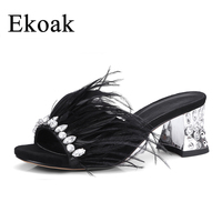 Ekoak Summer Fashion Party Shoes Woman Wedding Shoes Genuine Leather Women Sandals Ladies Crystal Feather High Heels Sandals