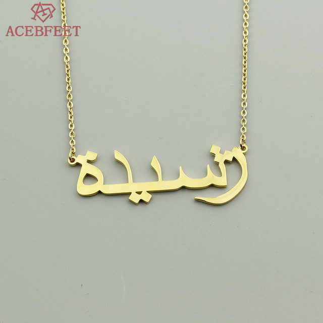 2018 custom gold arabic name necklace personalized jewelry handmade 2018 custom gold arabic name necklace personalized jewelry handmade silver fashion accessories stainless steel choker bff aloadofball Image collections