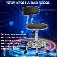 1 ШТ. Один Синтетический 360 Градусов Вращающийся Стул Безрукий Барный стул с Колесами со Спинкой Chrome Базы За Пределами Барные Стулья HC-303
