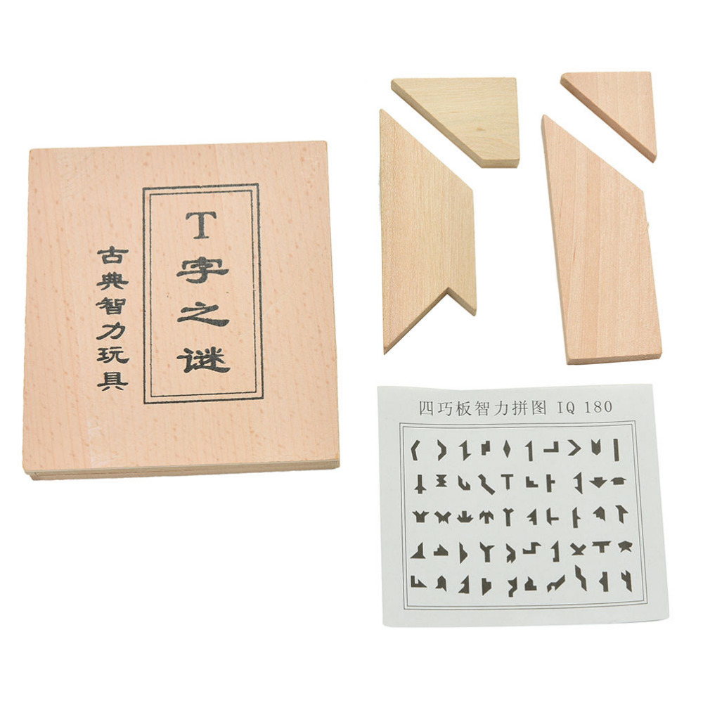1pcs Kids Tangram Solid Wooden Education Toy Puzzles