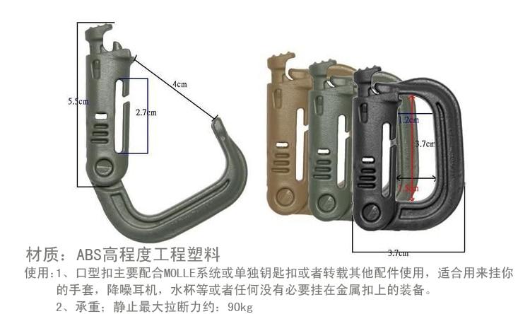 Aliexpress.com : Buy Military Carabiner Grimloc D Ring Vest ...
